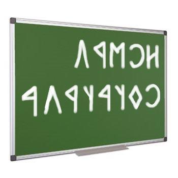 Rovásoktatás lehetősége iskoláinkban